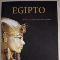 Libros de segunda mano: EGIPTO. Lote 187212241