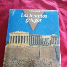 Libros de segunda mano: HISTORIA ANTIGUA. LOS TEMPLOS GRIEGOS. TONY SPAWFORTH. GRECIA. Lote 187423156