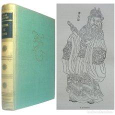 Libros de segunda mano: 1958 - 1ª ED. - HISTORIA DE CHINA - SINOLOGÍA - IMPERIO CHINO, DINASTÍAS - ILUSTRADO, LÁMINAS. Lote 190634276
