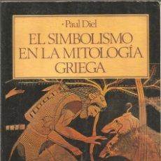 Libros de segunda mano: PAUL DIEL. EL SIMBOLISMO EN LA MITOLGIA GRIEGA. LABOR. Lote 191238666