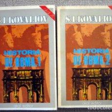 Libros de segunda mano: HISTORIA DE ROMA. TOMOS 1 Y 2, DE S. I. KOVALIOV. Lote 191344313