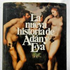 Libros de segunda mano: LA NUEVA HISTORIA DE ADAN Y EVA. EL LARGO CAMINO AL HOMO SAPIENS. GÜNTER HAAF. Lote 193642951