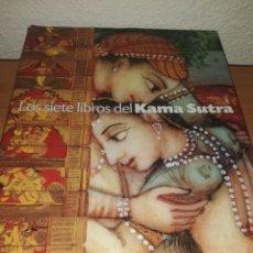 Libros de segunda mano: LOS SIETE LIBROS DEL KAMA SUTRA. Lote 194359230
