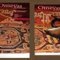 Libros de segunda mano: EL ESPLENDOR DE LOS OMEYAS CORDOBESES. LA CIVILIZACION MUSULMANA DE LA EUROPA OCCIDENTAL. 2 TOMOS.. Lote 195511585