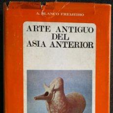 Libros de segunda mano: ARTE ANTIGUO DEL ASIA ANTERIOR. Lote 195862302