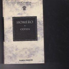 Libros de segunda mano: ODISEA DE HOMERO. Lote 197318187