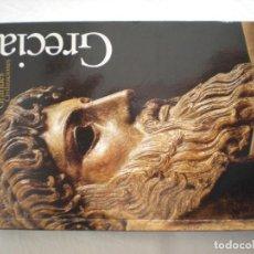 Libros de segunda mano: GRECIA - GRANDES CIVILIZACIONES. Lote 198425851
