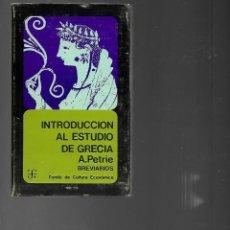 Libros de segunda mano: LIBRO DE A. PETRIE INTRODUCCION AL ESTUDIO DE GRECIA 6º EDICION 1972. Lote 201521593