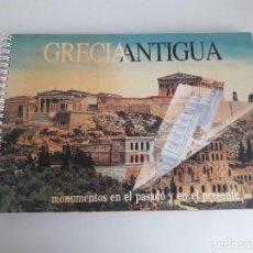 Libros de segunda mano: GRECIA ANTIGUA - MONUMENTOS EN EL PASADO Y EN EL PRESENTE - RECONSTRUCCIONES - 1998. Lote 201533186