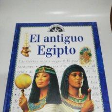 Libros de segunda mano: EL ANTIGUO EGIPTO, GEORGE HART. Lote 203096447