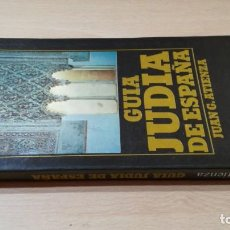 Libros de segunda mano: GUIA JUDIA DE ESPAÑA - JUAN G ATIENZA - IBERIA DESCONOCIDA ALTALEMA / R303. Lote 204724290