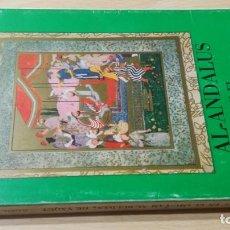 Libri di seconda mano: AL-ANDALUS EN EL MU YAM AL-BULDAN DE YAQUT - CAMAL ABD AL-KARIM / S402. Lote 204808460