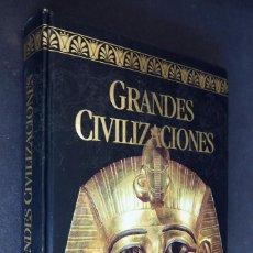 Libros de segunda mano: GRANDES CIVILIZACIONES. EGIPTO, GRECIA, ROMA. EL MUNDO. 2000. Lote 204982025