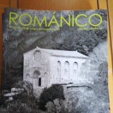 Libros de segunda mano: ROMANICO. REVISTA DE AMIGOS DEL ROMANICO Nº 14 JUN 2012 IN 4 PROLONGADO 80 PP. MUY ILUSTRADA. Lote 206147046