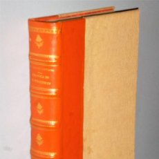 """Libros de segunda mano: ESTUDIO SOBRE LA """"CRÓNICA DE ENRIQUE IV"""", DEL DOCTOR GALÍNDEZ DE CARVAJAL. Lote 206190490"""