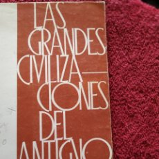 Libros de segunda mano: GRANDES CIVILIZACIONES LA CULTURA NAZCA ALEJANDRO PIZZA ASSERETO 1962. Lote 207273151