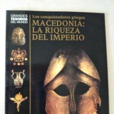Libros de segunda mano: LOS CONQUISTADORES GRIEGOS. MACEDONIA: LA RIQUEZA DEL IMPERIO - EDICIONES FOLIO 1999. Lote 209055693