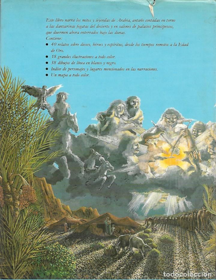 Libros de segunda mano: LIBRO CIUDADES FABULOSAS PRINCIPES Y YINN 1985 130 PAGINAS - Foto 3 - 214347730