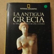 Libros de segunda mano: LA ANTIGUA GRECIA. EL DESCUBRIMIENTO DE UNA CULTURA (ROLAND Y FRANÇOISE ÉTIENNE). Lote 214822865