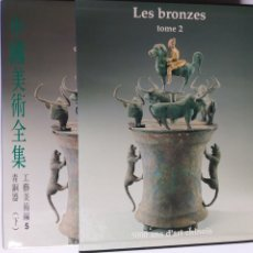 Libros de segunda mano: 5000 ANS D'ART CHINOIS ARTS ARTISANAUX 5 LES BRONCES TOME 2 . ARTE ANTIGÜEDADES. Lote 215933867