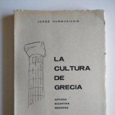 Libros de segunda mano: LA CULTURA DE GRECIA : ANTIGUA, BIZANTINA, MODERNA //// JORGE HURMUZIADIS.. Lote 19677457