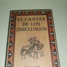 Libros de segunda mano: EL CANTAR DE LOS NIBELUNGOS. Lote 217166601