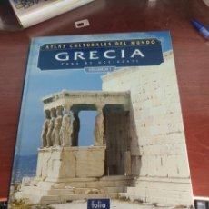 Libros de segunda mano: ATLAS CULTURALES DEL MUNDO GRECIA VOLUMEN 1. Lote 217623860
