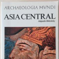 Libros de segunda mano: ASIA CENTRAL - ARCHAEOLOGIA MUNDI. Lote 218577797