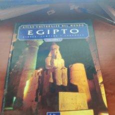 Libros de segunda mano: ATLAS CULTURALES DEL MUNDO EGIPTO VOLUMEN 1 DIOSES TEMPLOS Y FARAONES. Lote 218630328