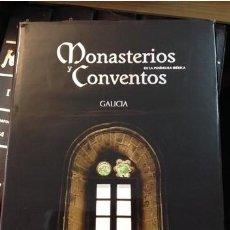 Libros de segunda mano: MONASTERIOS Y CONVENTOS. GALICIA.. EDICIONES HÉRCULES. Lote 218866627