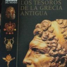Libros de segunda mano: LOS CONQUISTADORES GRIEGOS. LOS TESOROS DE LA GRECIA ANTIGUA. - CASSON, LIONEL.. Lote 219010338