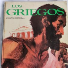 Libros de segunda mano: LOS GRIEGOS EDITORIAL ARGOS FORMATO GRANDE TAPA DURA. Lote 221923066