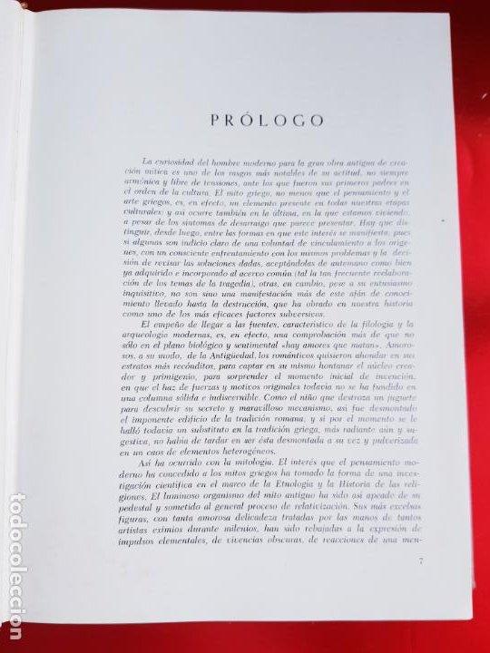 Libros de segunda mano: LIBRO-MITOLOGÍA CLÁSICA ILUSTRADA-SEEMANN-VERGARA EDITORIAL-1960- - Foto 9 - 222179677