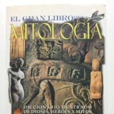 Libros de segunda mano: EL GRAN LIBRO DE LA MITOLOGÍA - DICCIONARIO ILUSTRADO DE DIOSES, HÉROES Y MITOS. Lote 223038738