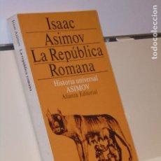 Libros de segunda mano: LA REPUBLICA ROMANA ISAAC ASIMOV - ALIANZA EDITORIAL 1990. Lote 226456380
