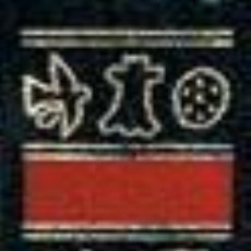 Libros de segunda mano: PHILIPPE AZIZ, LA TALNATIDA , CIVILIZACION DESAPARECIDA. Lote 226632695