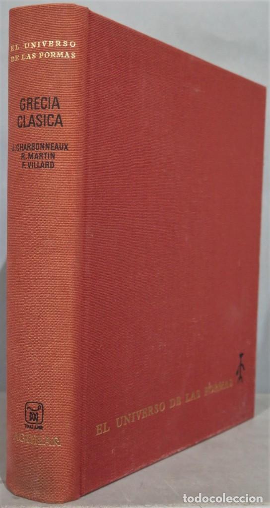 1970.- GRECIA CLASICA. EL UNIVERSO DE LAS FORMAS. AGUILAR (Libros de Segunda Mano - Historia Antigua)