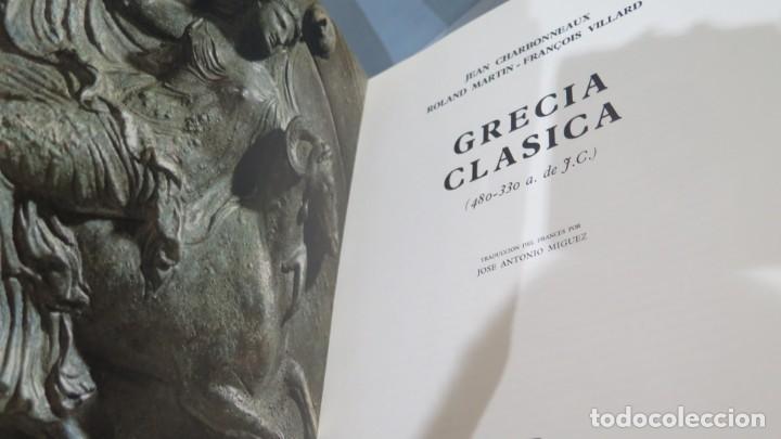 Libros de segunda mano: 1970.- GRECIA CLASICA. EL UNIVERSO DE LAS FORMAS. AGUILAR - Foto 2 - 227089554