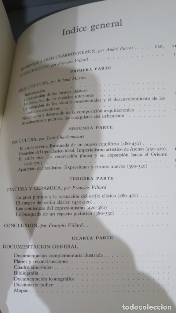 Libros de segunda mano: 1970.- GRECIA CLASICA. EL UNIVERSO DE LAS FORMAS. AGUILAR - Foto 4 - 227089554