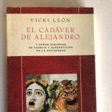 Libros de segunda mano: LIBRO EL CADAVER DE ALEJANDRO DE VICKY LEON. Lote 232095635