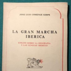 Libros de segunda mano: LA GRAN MARCA IBÉRICA. GEOGRAFÍA Y LENGUAS IBÉRICAS. J. L. COMENGE. Lote 233439710