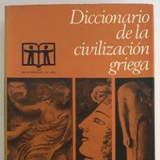 Libros de segunda mano: DICCIONARIO DE LA CIVILIZACION GRIEGA / PIERRE DEVAMBEZ / DESTINO 1972. Lote 236633800
