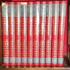 Libros de segunda mano: HISTORIA DEL ARTE. 10 TOMOS. Lote 242882165