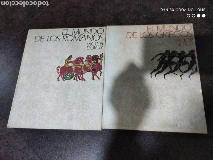 EL MUNDO DE LOS GRIEGOS. EL MUNDO DE LOS ROMANOS, VÍCTOR DURUY (Libros de Segunda Mano - Historia Antigua)