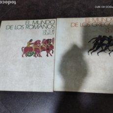 Libros de segunda mano: EL MUNDO DE LOS GRIEGOS. EL MUNDO DE LOS ROMANOS, VÍCTOR DURUY. Lote 243041110