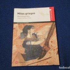 Libros de segunda mano: MITOS GRIEGOS MARIA ANGELIDOU EDITORIAL VICENS VIVES 1996. Lote 288675218