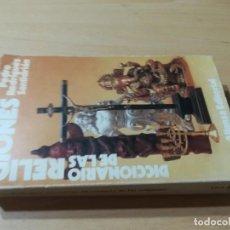 Libros de segunda mano: DICCIONARIO DE LAS RELIGIONES / PEDRO RODRIGUEZ SANTIARRIAN / ALIANZA / ESQ158. Lote 245103900