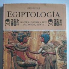 Libros de segunda mano: EGIPTOLOGÍA HISTORIA, CULTURA Y ARTE DEL ANTIGUO EGIPTO. JAMES PUTNAM. Lote 248418140