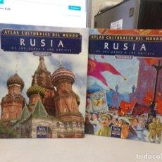 Libros de segunda mano: ATLAS CULTURALES DEL MUNDO RUSIA VOLUMEN 1 Y 2. Lote 252371990