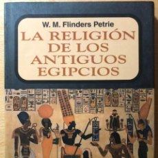 Libros de segunda mano: LA RELIGIÓN DE LOS ANTIGUOS EGIPCIOS. W.M. FLINDERS PETRIE. EDICIONES ABRAXAS. EGIPTO. Lote 259008530